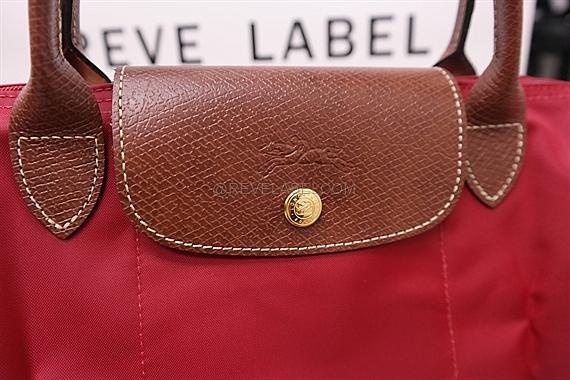 Longchamp Le Pliage Short Handle Small Red 1621 089 545
